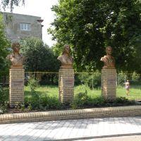 Памятник молодогвардейцам Краснодона. Krasnodon heroes of II World War, Зоринск