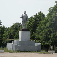 Памятник Ленину. Lenin monument, Зоринск