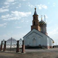 Церковь, Зоринск