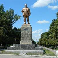 Памятник В. И. Ленина, Зоринск