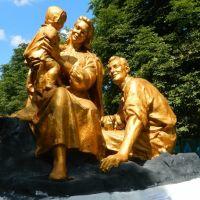 Памятник В.И.Ленина, Зоринск