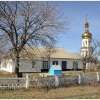Церковь в здании бывшей больницы - Church in a former hospital, Изварино