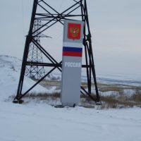 Таможня Россия-Украина, Изварино
