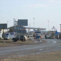 Granica rosyjsko - ukraińska. Izvarynje, Изварино