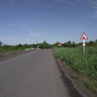 2-й жд-переезд в Калининском со стороны пос.Хмельницкий, Калининский