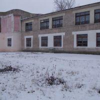Школа №3, Кировск