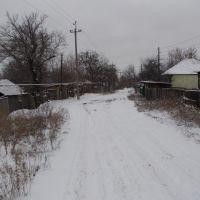 Улица Горняцкая, Кировск