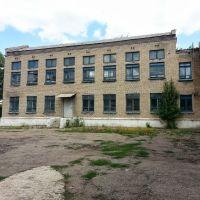 СШ №5 (1), Кировск