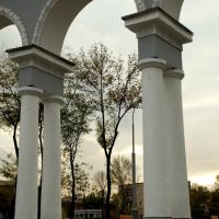 сквер комсомола, Коммунарск
