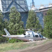 вертолёт, Коммунарск