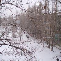 Вид с балкона, Краснодон