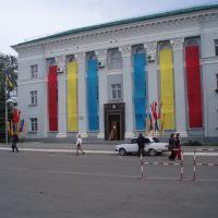 Горсовет, Краснодон