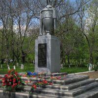 В парке. А.Р., Краснодон