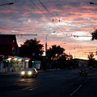 Закат на ул. Артема, Краснодон