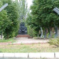 Погибшим шахтёрам., Краснодон