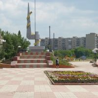 Краснодон.Павшим в 1941-1945 годах., Краснодон
