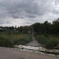 пешеходная дорожка мимо сквера, Краснодон