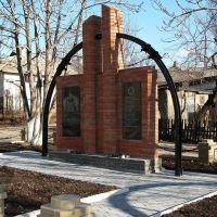 Памятник горноспасателям, Красный Луч