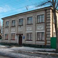 """Редакция газеты """"Красный Луч"""", Красный Луч"""