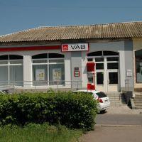 банк VAB в бывшем Гастрономе, Красный Луч