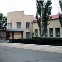 Укрбанк, Красный Луч