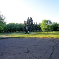 Парк около ДК., Красный Луч