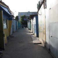 Хитрый рынок, Кременная