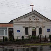 религия, Кременная