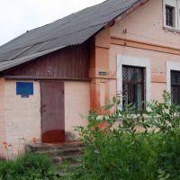 санстанция, Кременная