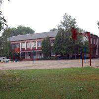 школьный двор, Кременная