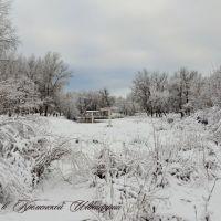 Городской пляж зимой, Кременная