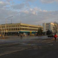 """Площадь Победы, универмаг """"Донбасс"""", Лисичанск"""