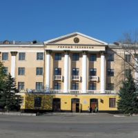 Лисичанский Горный техникум, Лисичанск