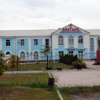 """""""Богатырь"""", Лисичанск"""