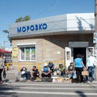Markets, Лисичанск