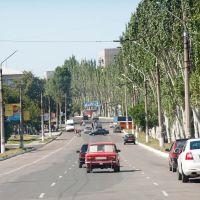Road, Лисичанск