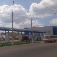 Автостанція № 2, Лисичанск