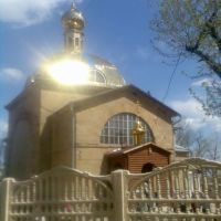 Свято-Митрофанівський храм (Московська церква), Лисичанск