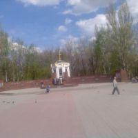 Меморіальний комплекс Память, Лисичанск