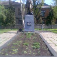 Памятник Григорію Капустіну, Лисичанск