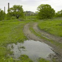 Old Road, Лисичанск