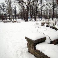 Заброшенный парк. An abandoned park., Луганск