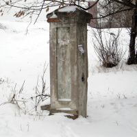 Столбик. A post., Луганск