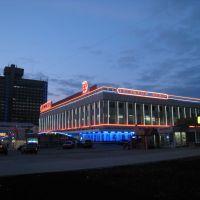 Россия., Луганск