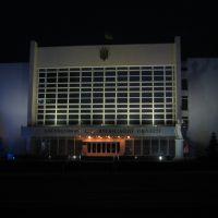 Суд. Сourt of law, Луганск