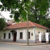 Vladimir Dals house, Луганск