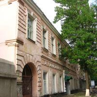 art school for children, Луганск