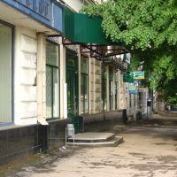 Lenin street, Луганск
