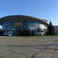Панорама Луганский Цирк--Lugansk Circus, Луганск
