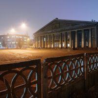Областной Дом Культуры, Луганск